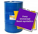 Foxy Universal Semi-syntetic+ (аналог Велс 1м) (216,5 литров)
